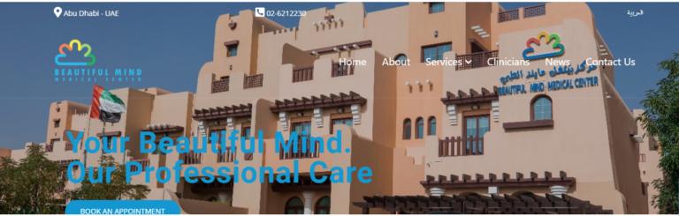 Beautiful Mind Medical Center